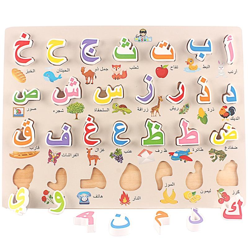 Большой пазл с арабским алфавитом, деревянная игрушка с цветными языками, 3D пазл, детская игрушка Монтессори для раннего развития, подходящ...