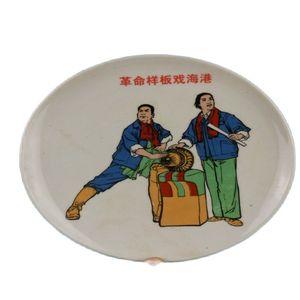 Collection China Folk Porcelain Cultural Revolution Model Operas porcelain 02