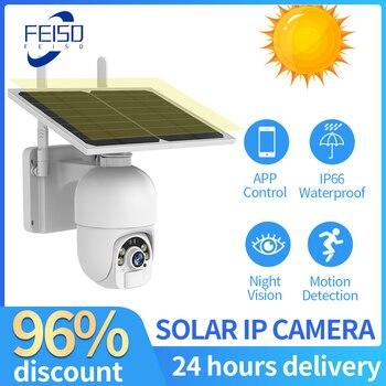 3MP Solar WiFi Camera 1080P PTZ IP Camera CCTV Outdoor Wireless Security Camera Battery Surveillance Camera Street Video Camera