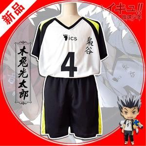 Anime Haikyuu Fukurodani Bokuto Koutarou Akaashi Keiji Uniform T-Shirt and Shorts Cosplay Costume Haikiyu Jersey Sportswear