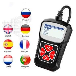Image 2 - Obd2 сканер для автомобильной диагностики сканер для Авто obd 2 Автомобильный Универсальный Obdii считыватель кодов Сканер