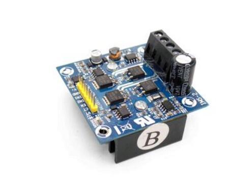 IMS-2B Arduino 50A single channel super H bridge motor driver module is reversing strong brakes