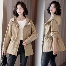 Now Autumn Trendy Windproof Simple and Comfortable Elegant Breathable Trench Coat