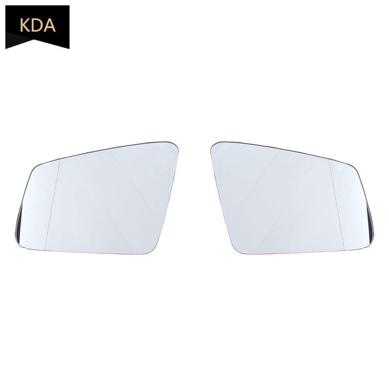 De gran ángulo derecho climatizada ala trasera espejo de vidrio para Mercedes-Benz...