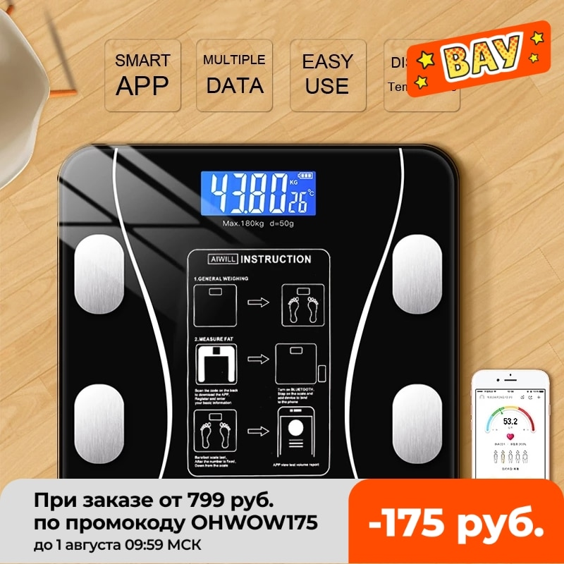 Hot New Body Bathroom Fat Scale Smart Electronic Scales BMI Composition Precise Mobile Phone Blue