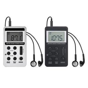 Universal Portable Dual Band Stereo AM/FM Pocket Radio High Sensitivity Digital Display Mini Radio Receiver with HiFi Earphones