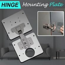 Placa de reparación de bisagra de varios tamaños, accesorio de reparación de placa de acero inoxidable para muebles, cajones, armarios y ventanas, 1/2/3 Uds.