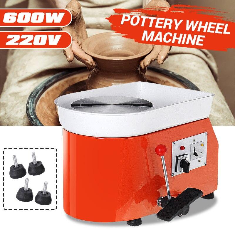 Mini 220V 600W Drehen Elektrische Keramik Rad Maschine AU DIY Ton MIni Keramik Werkzeug Kit für Keramik Arbeit 25CM Durchmesser