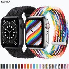 Anello singolo intrecciato per cinturino Apple Watch 44mm 40mm 42mm 38mm tessuto cinturino elastico in Nylon cinturino iWatch 3 4 5 SE 6 cinturino