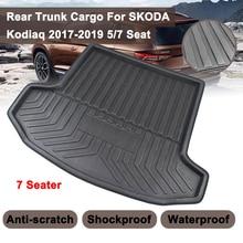 Couvercle de coffre arrière tapis Mat   Pour SKODA Kodiaq 5/7 2017 2018 2019 Cargo de voiture, plateau de botte, couverture de coffre arrière tapis de sol