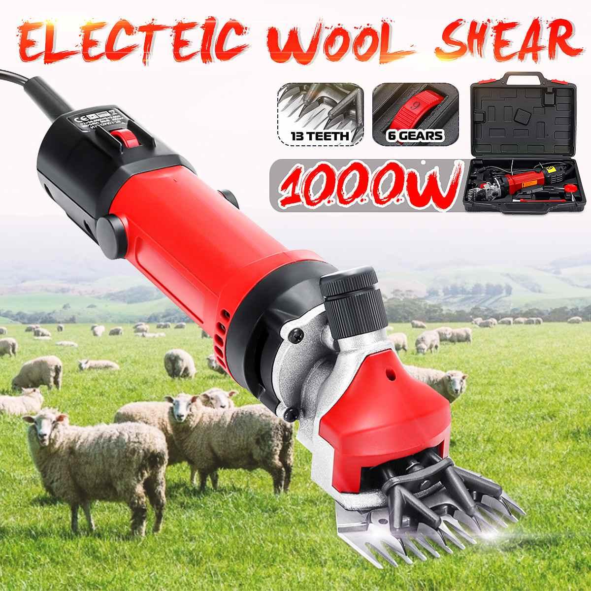 1000W 110V/220V 6 engranajes velocidad 13 dientes eléctrico oveja cabra cizalla cortadora granja tijeras de lana máquina de corte