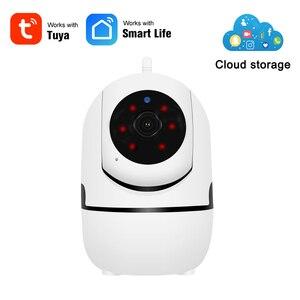 Tuya 1080P Full HD Беспроводная облачная камера для хранения wifi ip-камера для маленьких питомцев мини смарт-сигнализация ИК Ночное Видение CCTV домашн...