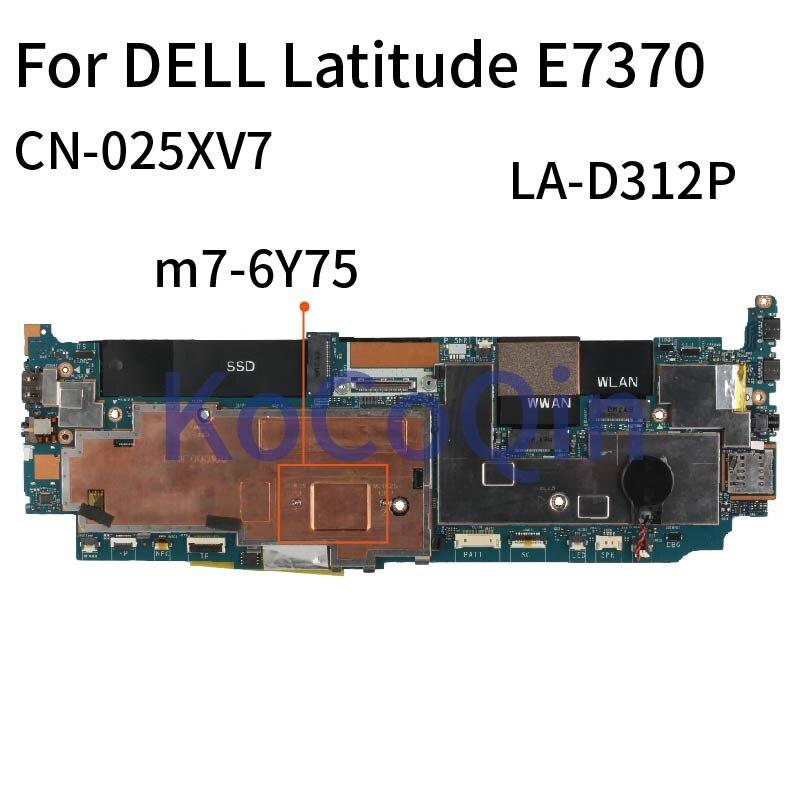 لديل خط العرض E7370 M7-6Y75 اللوحة الأم للكمبيوتر المحمول CN-025XV7 025XV7 DDR3 اللوحة الأم