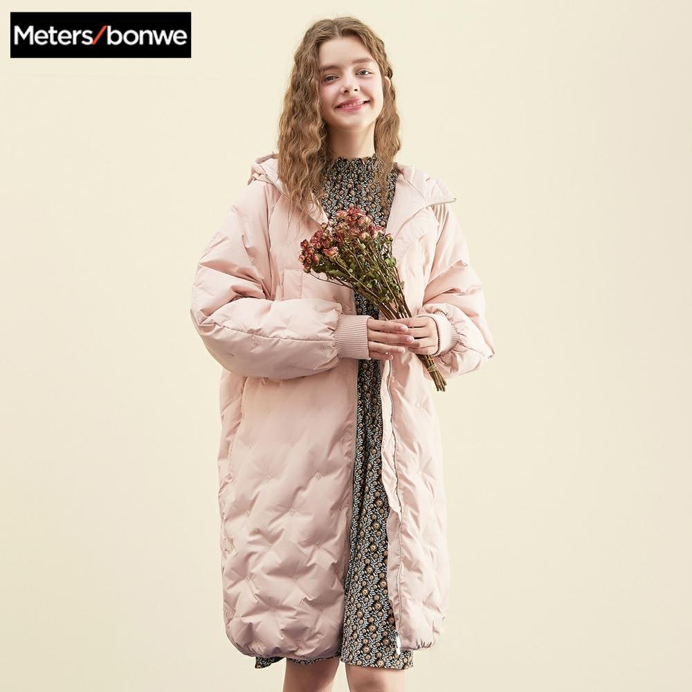 Metersbonwe Longo Quente Para Baixo Mulheres Jaqueta de Inverno Quente 80% de Pato Branco Para Baixo Com Capuz Feminino de Abertura de cama Gola do Casaco de Inverno Outwear