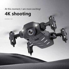 KK8 RC Mini Drone 4K Professional With HD Camera Folding Super Long Endurance Aircraft One Key Retur
