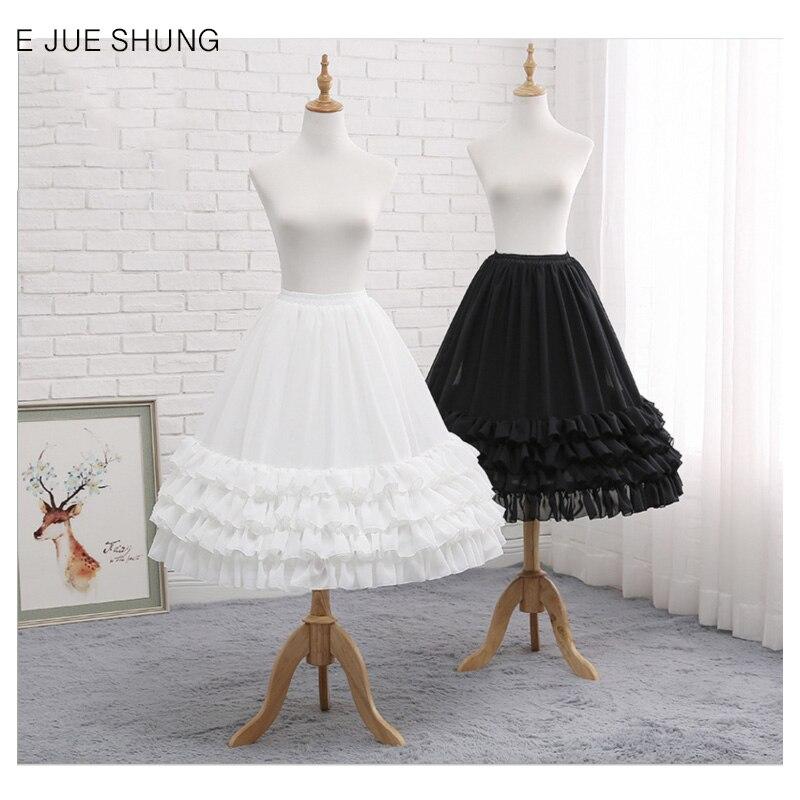 E JUE SHUNG blanco negro nupcial enagua para la boda 70 CM mujeres crinolina Cosplay enaguas rockabilly Tutu falda enaguas