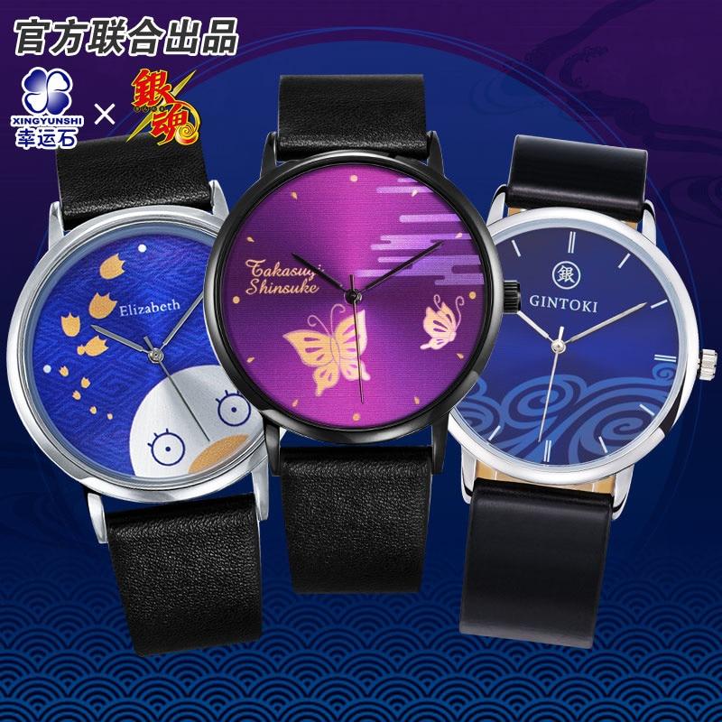 GINTAMA Quartz Watch Waterproof Daniel Wellington Watches Anime Manga Role Gintoki Hijikata Kagura Young Children Gift