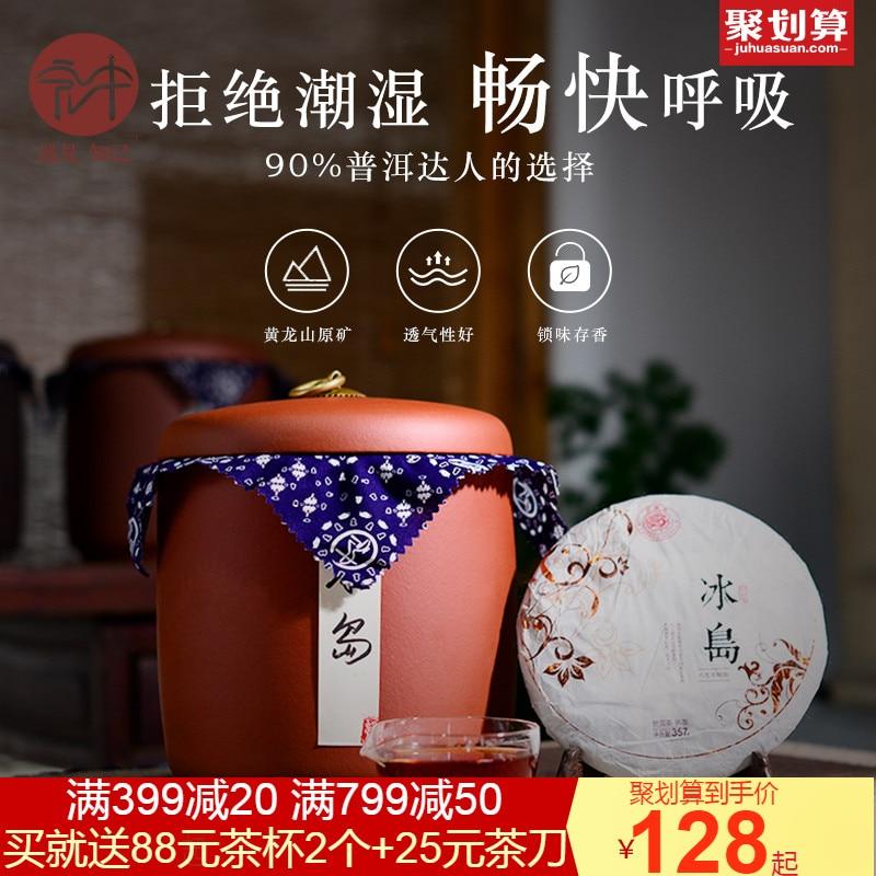 Macros en yixing, tetera de arena púrpura, bote sellado de cerámica grande pu er siete tortas, urnas de almacenamiento de té, cajas de té