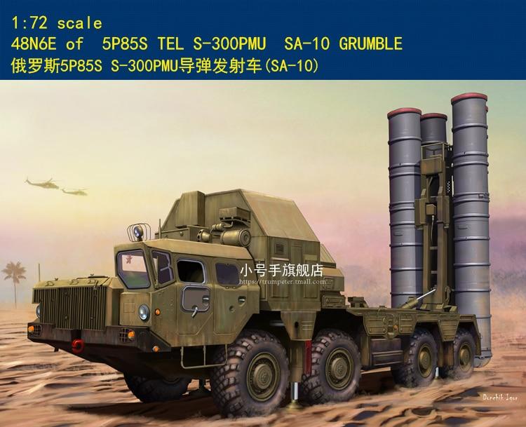 hobbyboss kit de modelo de montagem em plastico escala russa 48 n6e de 5p85s tamanhos variados 82929