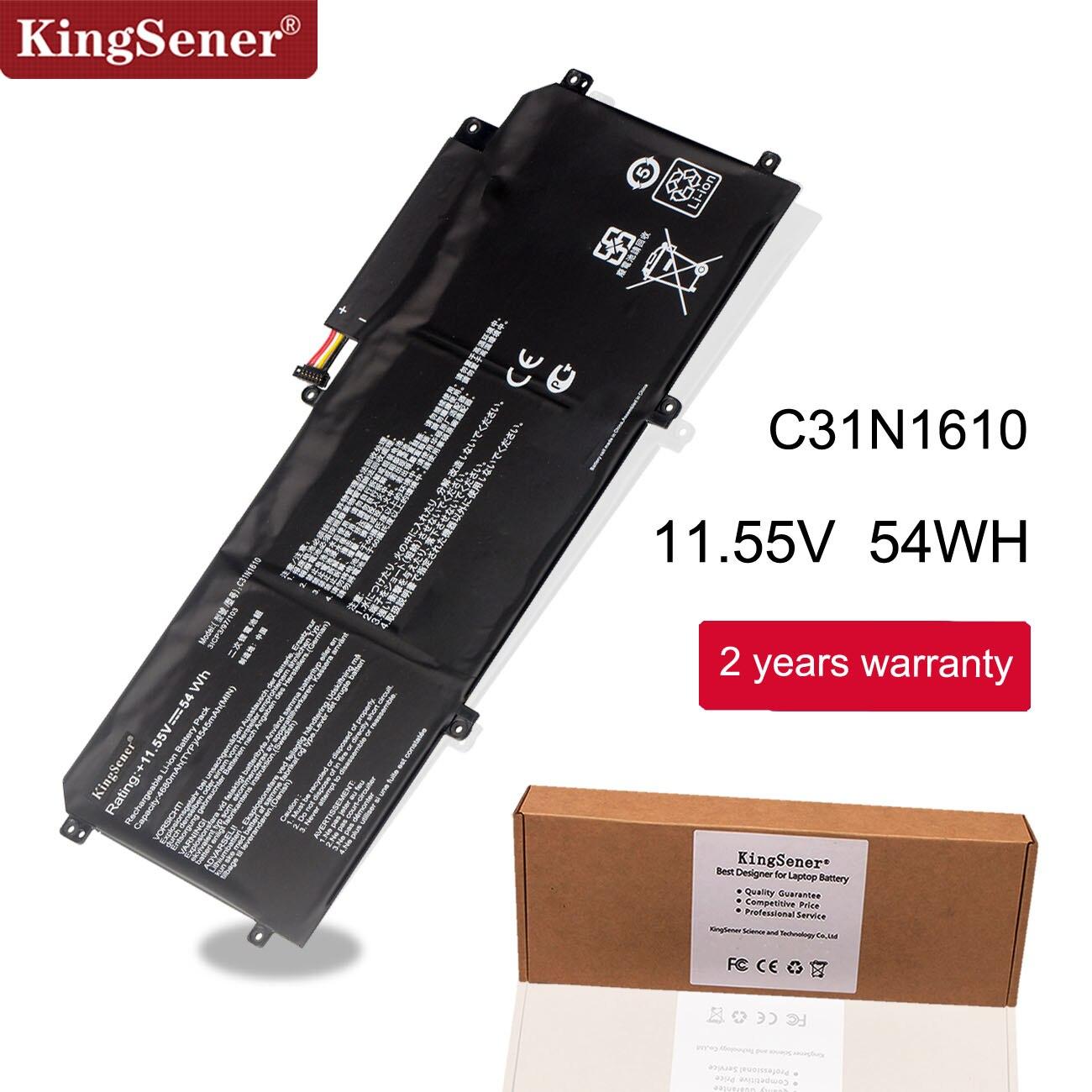 Kingsener C31N1610 Battery For ASUS ZenBook UX330C UX330CA U3000C UX330CA-1C 1A UX330CA-FC009T FC020T FC030T 0B200-02090100