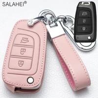 leather car key case cover for hyundai i10 i20 i30 hb20 ix25 ix35 ix45 tucson avante key ring protect car interior accessories