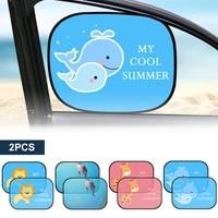 2pcs car window sunshade cute cartoon car styling curtain anti uv block heat universal car window children baby sun shades