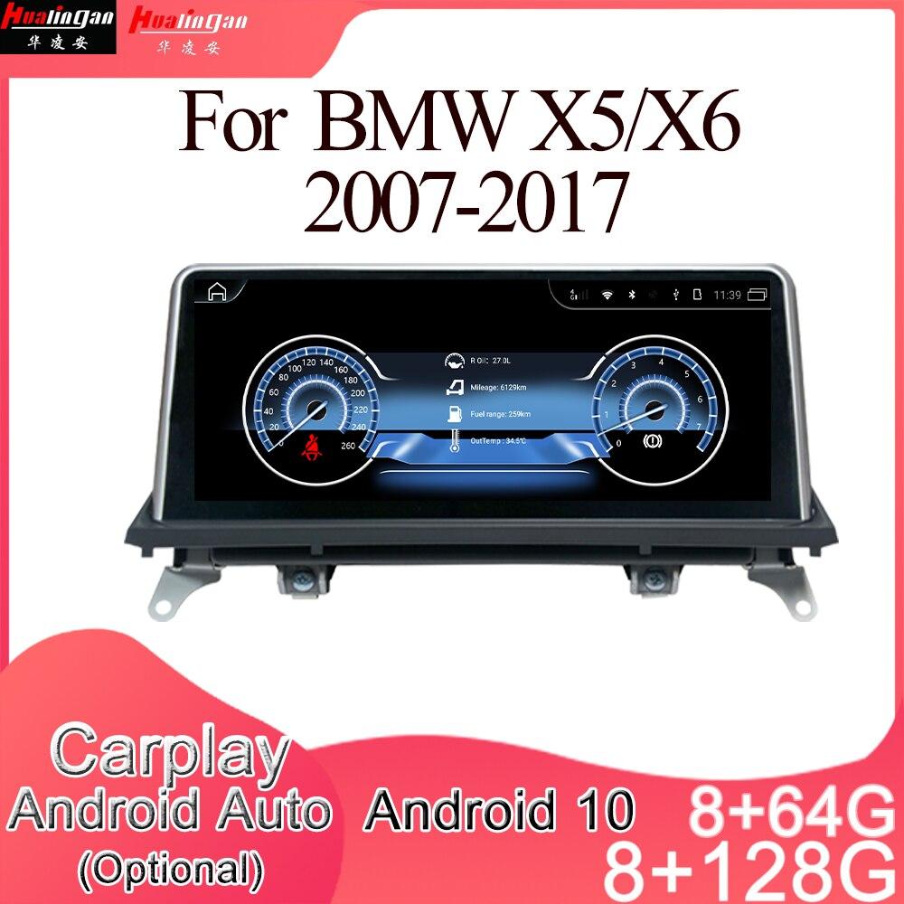 مشغل راديو إستيريو دي في دي متعدد الوسائط للسيارة يعمل بنظام أندرويد 10 مع خاصية الملاحة ونظام تحديد المواقع Carplay Auto لسيارات BMWX5/X6 F85/F86/F15/F16