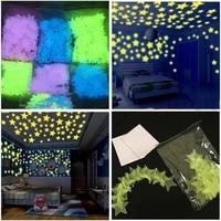 Autocollants muraux fluorescents phosphorescents  30 pieces  lueur dans la nuit  decor de maison pour chambre denfant  etoiles lumineuses   55
