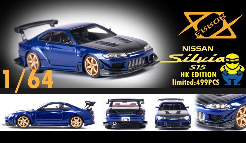404 erro 164 nissan silvia s15 azul carbono capô resina modelo carro