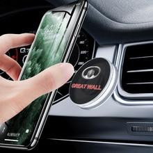 Нано-резиновая подставка для телефона, автомобильный держатель без следов, многофункциональная гелевая Накладка для Great Wall Haval Hover H3 H5, Стайлинг автомобиля