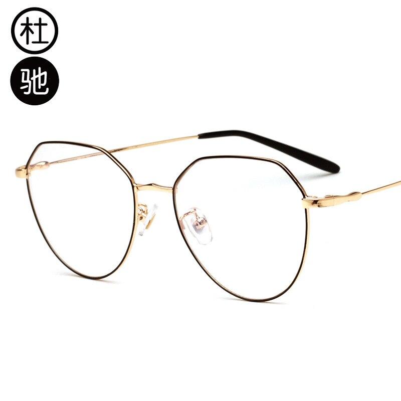 Du chi 2018 nuevo estilo Anti-Blueray computadora ojo gafas de protección de los hombres de las mujeres de los estudiantes de jugar en la computadora del teléfono móvil de la miopía Plai