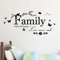 Autocollants muraux en vinyle amovibles  citation pour la famille  decoration de la maison