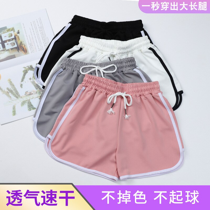 Sports Shorts Women's Summer Loose Korean New Style Wear High Waist and Thin Student Casual Hot Pants