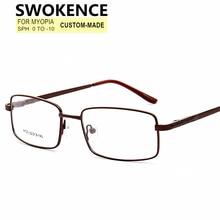 SUMONDY SPH 0 to -10 Titanium Alloy Myopia Glasses Men Women Elegant Square Frame Prescription Spect