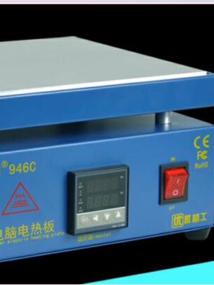220/110V 946c 800w 20 * 20cm for Electronic Sunscreen Hot Plate Preheating Preheater enlarge
