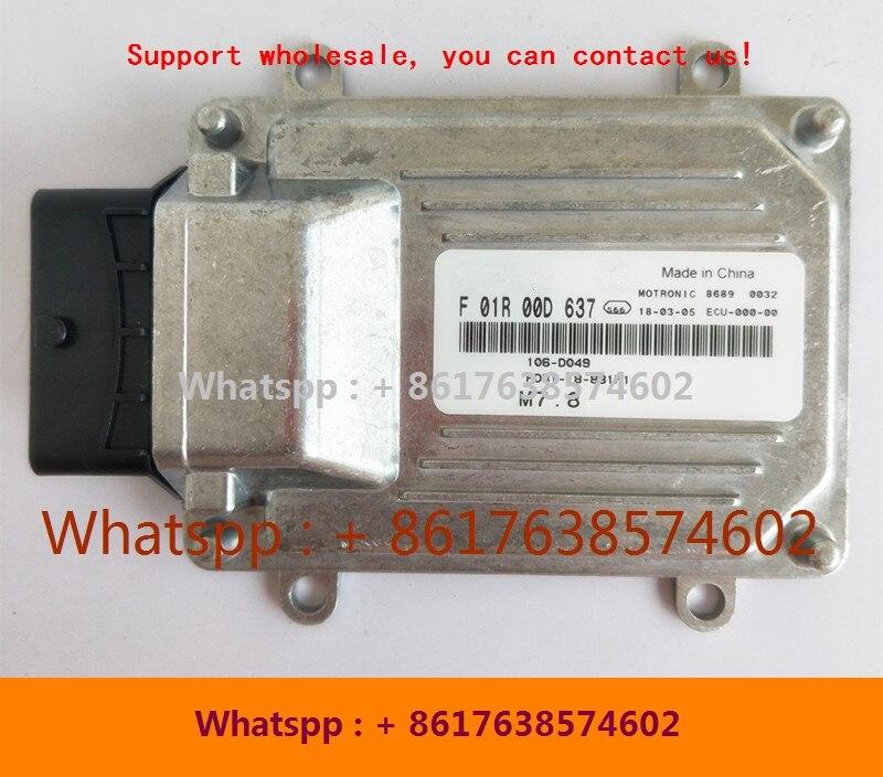 Para f01r00dk13 f01rb0dk13 MF20-18-881M1 haima placa do computador motor carro/m7 ecu/f01r00d637 f01rb0d637 FD31-18-881M1 106-d049