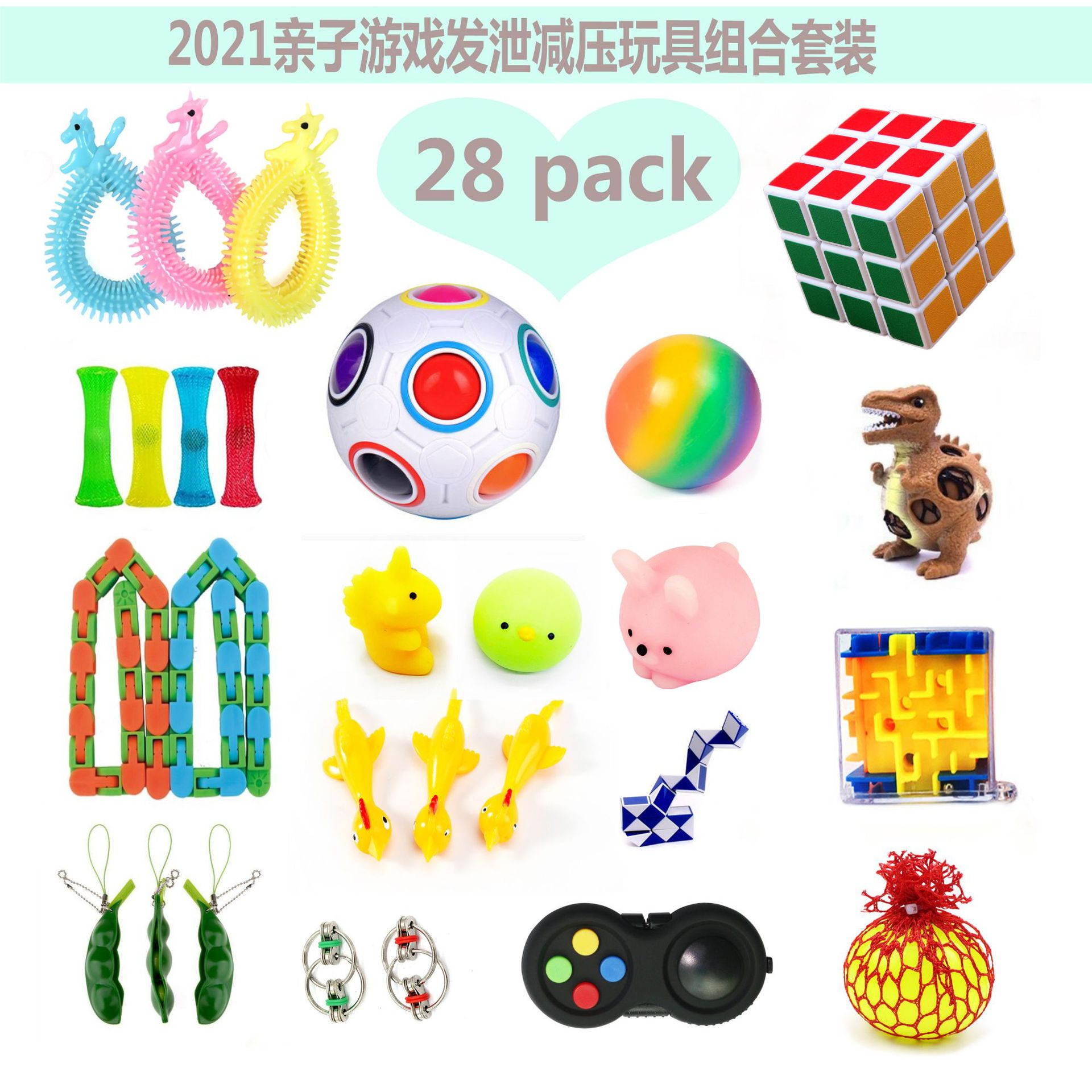 Toy Gift Box Anti-Stress Toys Gift Wrapping Adult Children Wet Soft Sensation Anti-Stress Relief Toys Autism Toys  Squishy