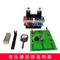 Wholesale supply 2425 transformer principle illustrator transformer principle