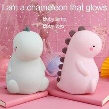 New in 2020 Chameleon LED night light child baby kindergarten lamp bedroom sleep girl toy Christmas gift pat discoloration