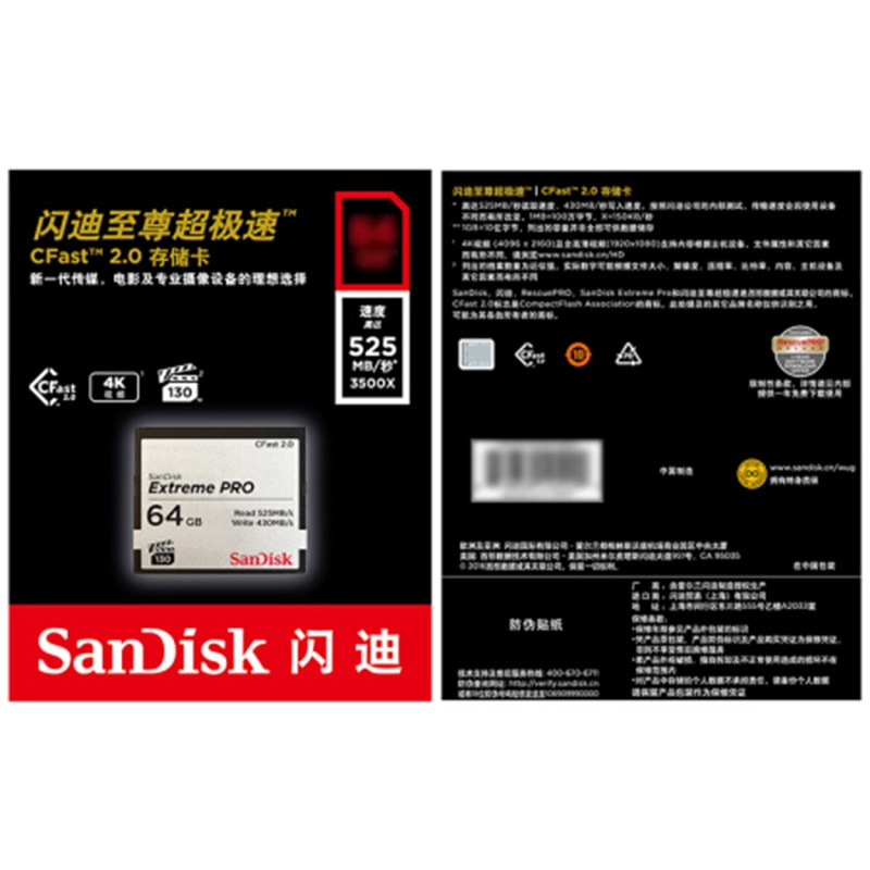 SanDisk Extreme Pro CFast2.0 Memory Card 64GB Max 525Mb/S High Speed Flash Memory Card 128GB CF Cards Full HD Video For Camera enlarge