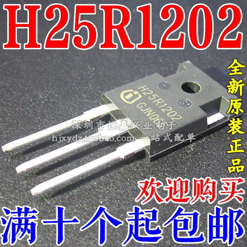 100% novo & original em estoque h25r1202 h25r1203 TO-3P 25a/12000v
