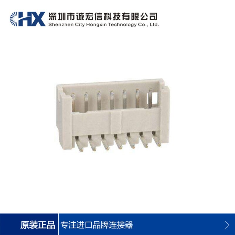 DF13-7P-1.25DS 1.25mm 7P connector with HRS original