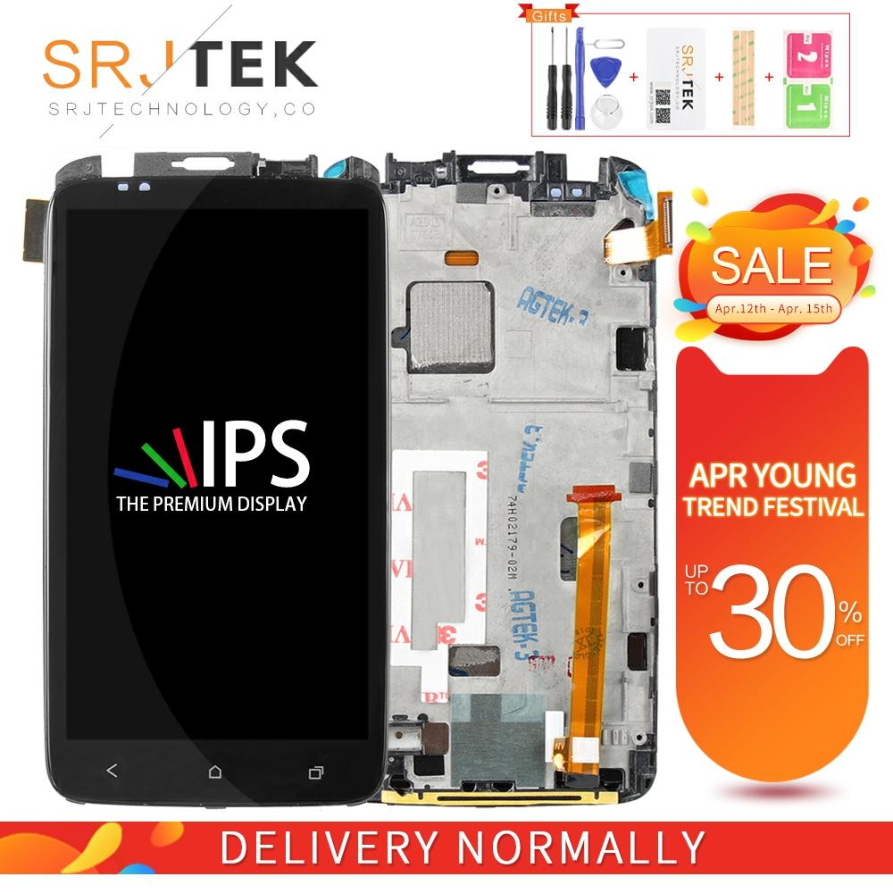 Pantalla Srjtek para HTC One X S720e LCD Touch screen G23 Sensor digitalizador de pantalla con marco probado negro 4,7 1280*720