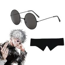 Jujutsu Kaisen-gafas de sol de Gojo Satoru, lentes de Cosplay con los ojos vendados, accesorio de Anime con montura de Metal, accesorios de regalo