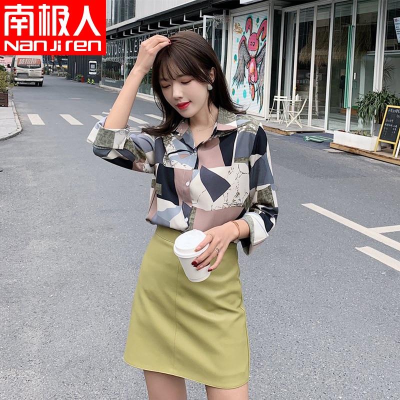Pullover Blouse Women Elegant Korean Fashion Long Sleeve T Shirt Women Spring Summer Koszula Damska Elegancka Blouses BG50BS