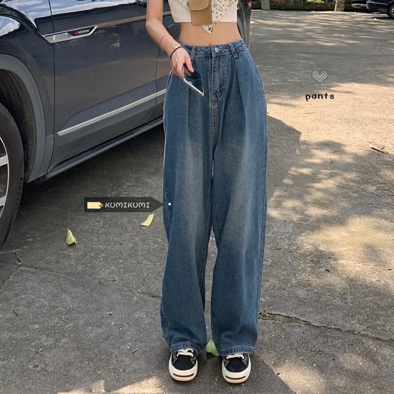 Wide Leg Pants Women's Summer Jeans Loose Straight Pants High Waist Slim Pants Ins Floor Pants Fashi