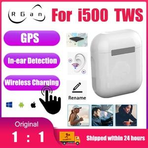 Hot i500 TWS Wireless Earphone Bluetooth Headphones HiFi Stereo Earbuds Sport Headset PK i9000 i90000 max 3 i9s i5000 For iPhone