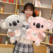 50cm New Kawaii Koala Plush Toy Soft Cartoon Animal Koala Lovely Stuffed Doll Bed Sofa Pillow Nap Pillow Friends Christmas Gift
