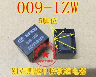 HFKW-009-1ZW novo & original (136)