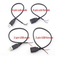 0,3 m/1 m/2 m Cable de alimentación 2 pines USB 2,0 A hembra macho 4 Pin cable Jack cargador cable de carga extensión conector DIY 5V línea